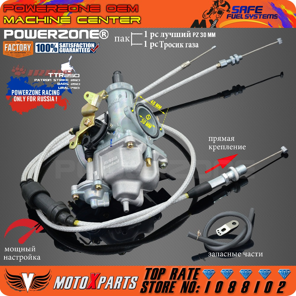 Powerzone 30mm Carburetor Accelerating Pump Racing PowerJet For Keihin Irbis TTR250 Bars 200cc 250cc  With  Dual Throttle Cable-in Carburetor from Automobiles & Motorcycles    1