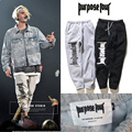 Purpose Tour Sweatpants Men Drawstring Tracksuit Justin Bieber Purpose Tour Stage Joggers Sweat Pants Purpose Tour Sweatpants