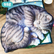 AAG Baby Air Conditioning 3D Quilt Child Child Animal Bed Sofa Quilts Blankets Simulation Shaped Dog Cat Summer Cool Quilt 40(China)