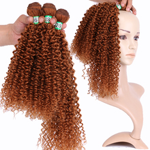 Synthetic ombre kinky curly hair bundles extensions  3 pieces one pack for head weaving Dream ice's