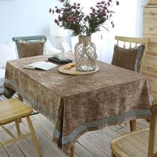 Pure color European classical Upscale tablecloth coffee table cover Embroidery double suede cloth Table flag Pillow
