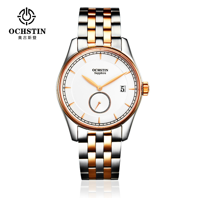 Luxury Brand Watches Men Business Full Steel Quartz Wristwatch Male Date Waterproof Chronograph Clock Relogio Masculino Montre kingnuos tops luxury brand men full stainless steel business watches men s quartz date clock men wrist watch relogio masculino