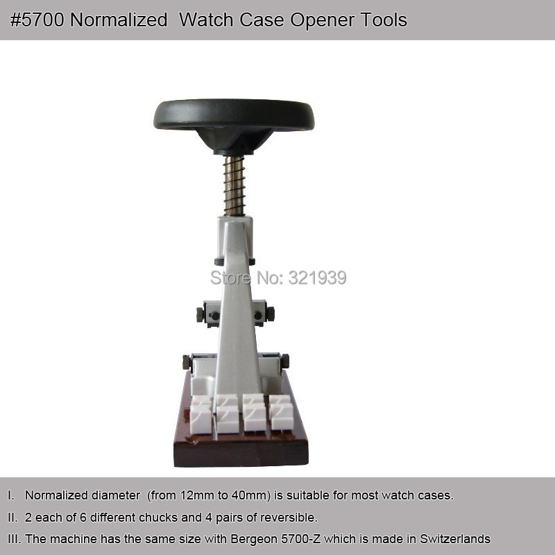 China case back opening tool Suppliers