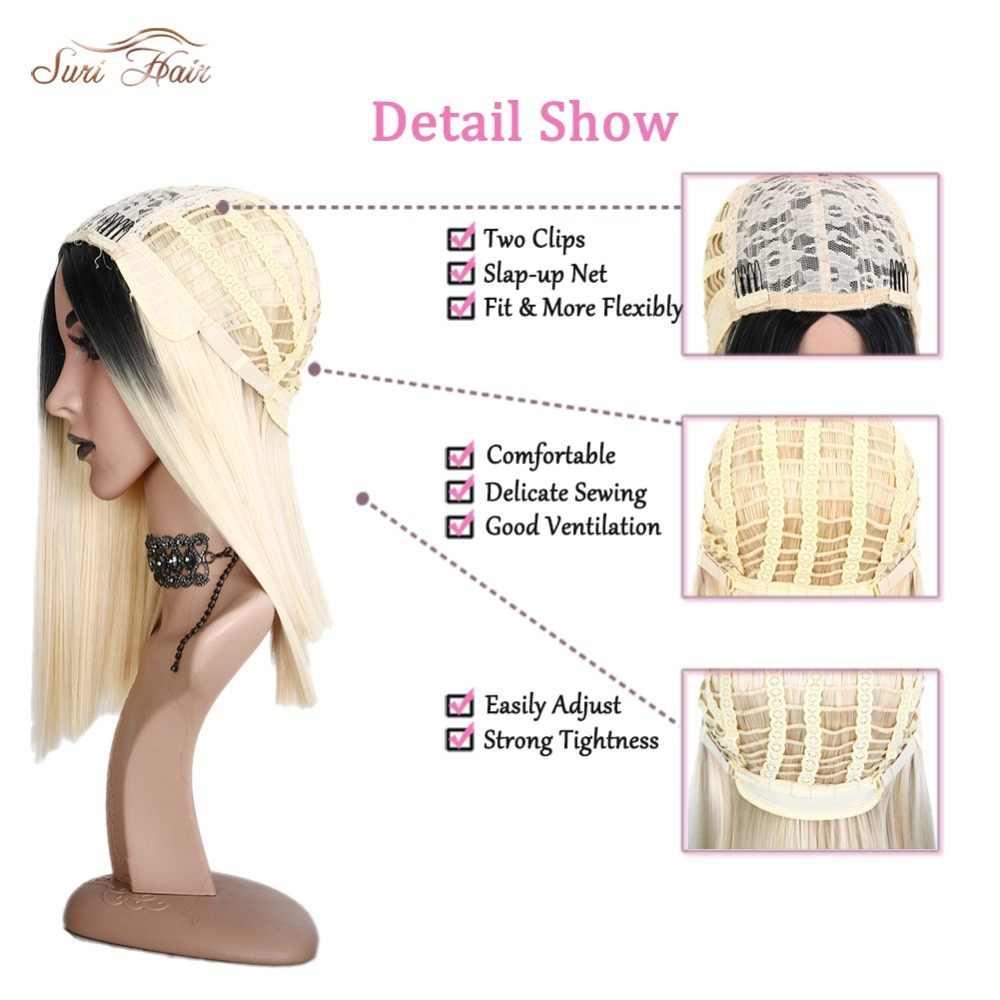 SURI волосы черный корень Омбре блонд 613 # парик прямые синтетические парики короткие волосы розовый Боб женские высокотемпературные волокна косплей волос