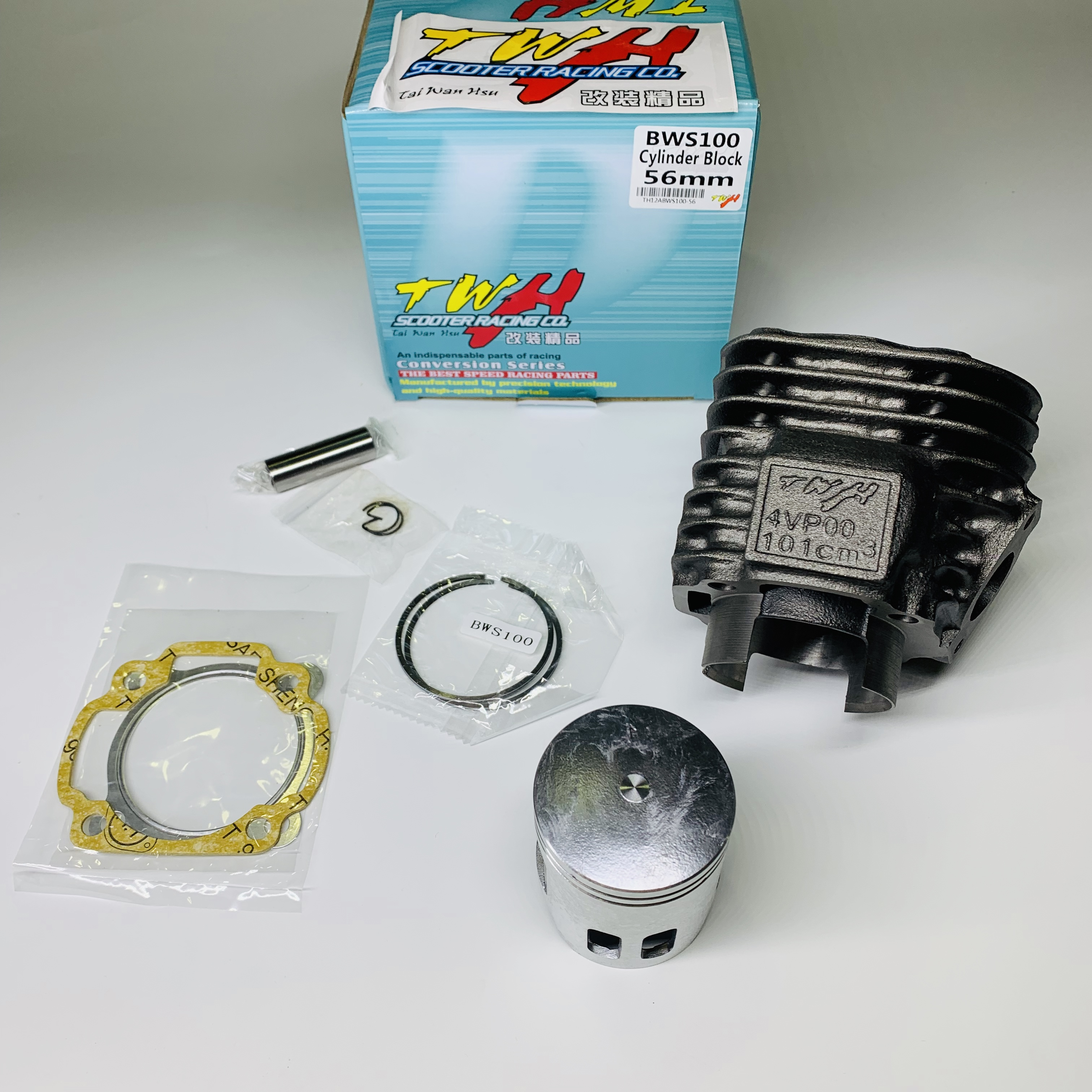 Big Bore, For, BWS100, Piston, 56mm, Rings, Gasket, 125cc, Tuning, Parts, 2 Stroke, Bws 100, Cylinder