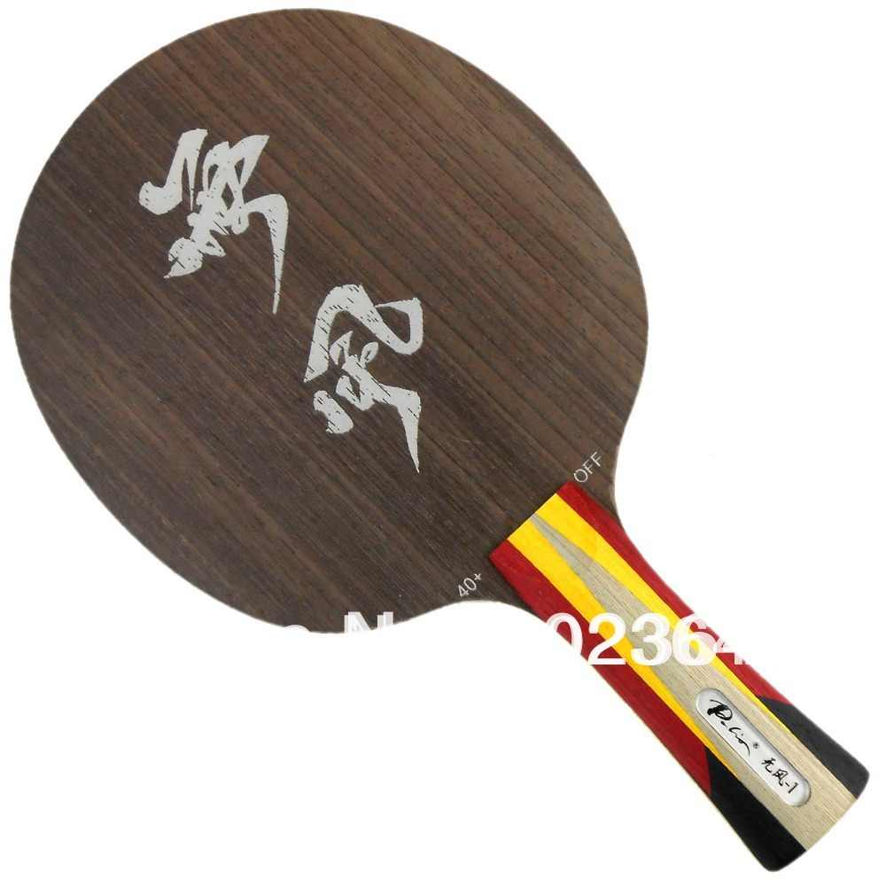Palio Calm-1 (Calm1, Calm 1) 5 Wooden + 2 Carbon, Attack+Loop, OFF Table Tennis Blade for Ping Pong Racket