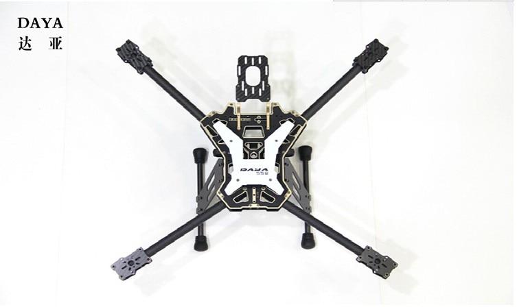 free shipping DAYA-550 550mm Alien Carbon Fiber Folding 4 Axis FPV Quadcopter Frame Kit