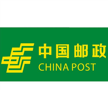 Dedicated freight link, Make up the difference,Up freight for Hong Kong/China Post Air Mail/DHL EMS fee,agreement cost for order