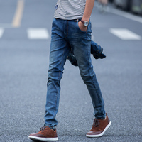 Fashion Youth Men Blue Jeans Unique Design Style Men's Casual Trousers Size 28 29 30 31 32 33 34 36