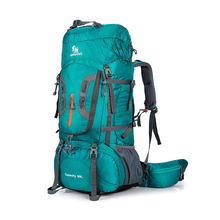 80L Outdoor Backpack Camping Climbing Bag Waterproof Mountaineering Hiking Backpacks Molle Sport Rucksack External