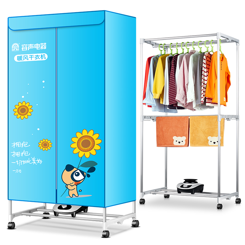 Household Electric Clothes Dryer Drying Machine Heating Clothes Closet Fast Drying Tool with Cubical Wardrobe for Home 2016 new clothes dryer drying shoe dryer machine travel portable multifunctional warm quilt machine d1602