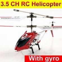 จัดส่งฟรีS107gสไตล์3.5 ch rc helicopterกับgyroอัลลอยสามช่องทางเครื่องบินควบคุมระยะไกลFSWB