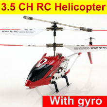 Alloy three-channel FSWB helicopter