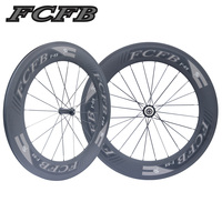FCFB Carbon Road Wheelset 700C Powerway R36 Carbon Wheels 88mm Clincher V shape clin steel bearing ems free shipping