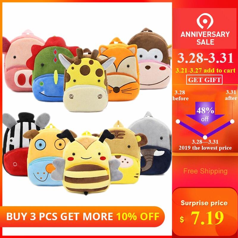 2019 3D de dibujos animados de peluche de los niños mochilas kindergarten mochila Animal mochila de los niños de la Escuela de las niñas mochilas