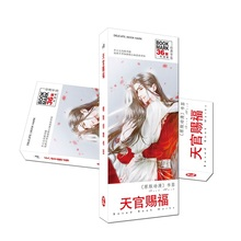 Bookmark Anime Stationery Fu-Paper Gift Chinese Tian Guan Message-Card Ci 36pcs/Set