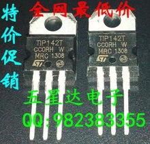 Бесплатная доставка 20 шт./лот TIP142T NPN Транзистор Дарлингтона 100 В/15A оригинальный Продукт