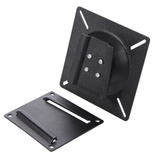 Fixed Xsmall Low Profile Wall Mount Bracket for 14 Inch 15 I