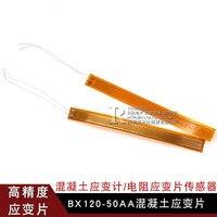 Medidor de tensión de hormigón Bx120-50aa  medidor de tensión de hormigón  Sensor de medidor de tensión de resistencia