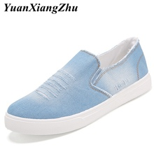 Men Shoes Fashion Denim Canvas Loafers Comfortable Men's Casual Shoes Slip-On Plimsolls 2019 New Light Breathable Male Footwear faux pearl slip on plimsolls