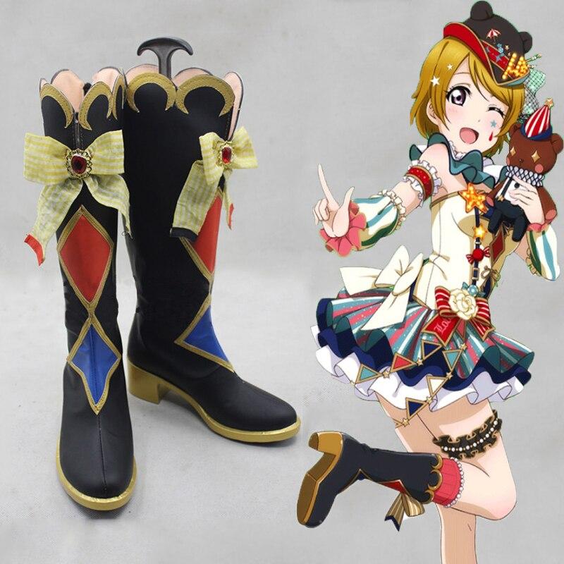 Love Live Cosplay Shoes Circus Ver Cosplay Shoes Boots Halloween Party Hanayo Koizumi Kotori Minami Cosplay Costumes Boots Shoes