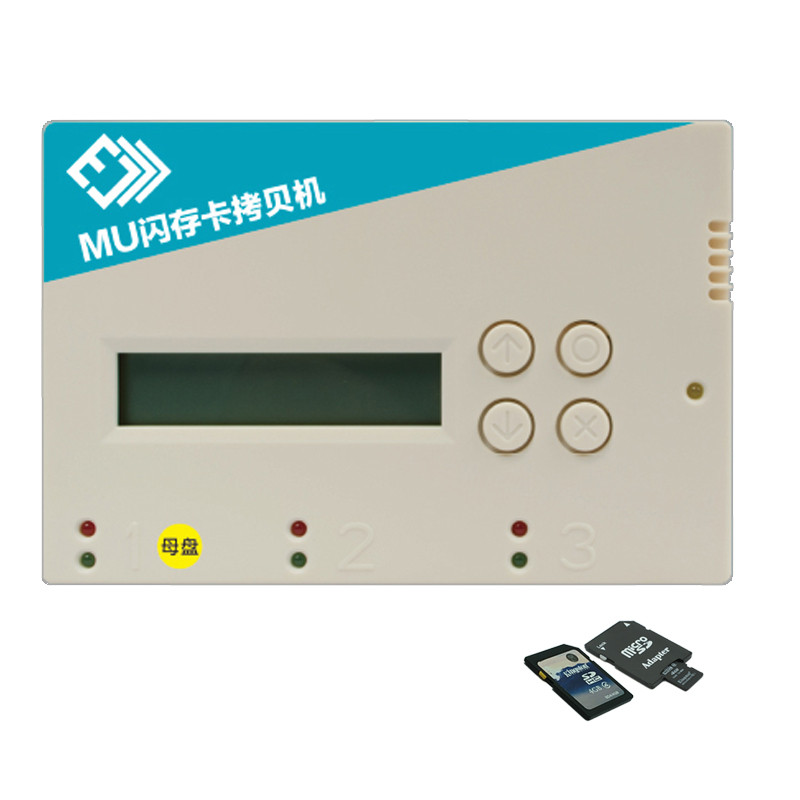 1.5GB/M Super Speed Duplicator Read SD Card Information Multi-functional SD Duplicator