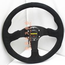 Free shipping new momo steering wheel modification / matte leather steering wheel / King Racing 350mm steering wheel change