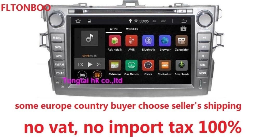 8 Android 7,1 для Toyota corolla 2006 2din dvd радио плеер, gps навигаторы 2 г, Wi Fi, BT, quad core, 1024x600, русский, английский