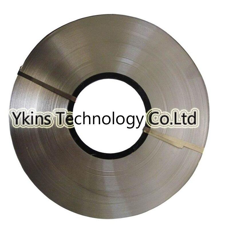 0.15x8mm 1 kg/rouleau bande de Nickel pur 99.96% pour l'équipement de soudeur de machine de soudage par points de batterie