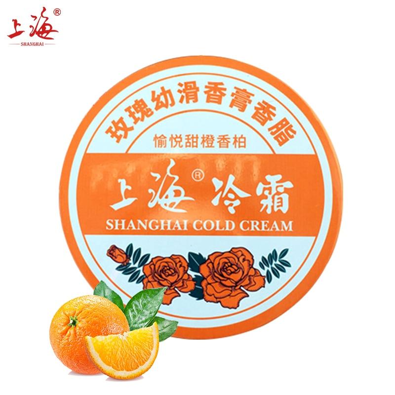 SHANGHAI COLD CREAM--Rose Smooth creamy balm Solid perfume Pleasant Sweet Orange Cedar Whitening, moisturizing, soothing,lasting