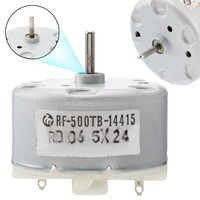 1Pcs Mini DC 1.5V-9V 5V 6V Motor RF-500TB-14415 Round DC Motor 32mm Diameter High Quality