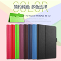 For Huawei M2 Tablet Slim Protective shell For Huawei MediaPad M2 8.0 M2-801W/803L Tablet Case Litchi PU Leather Cover