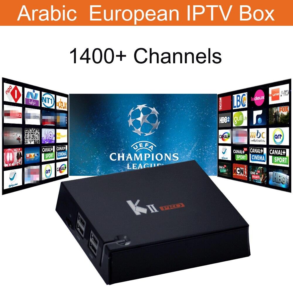 French IPTV Box KII Pro DVB S2 DVB T2 4K Android 5.1 TV Box with 1400+ IPTV Europe French Arabic Spain Turkey Smart Set top Box