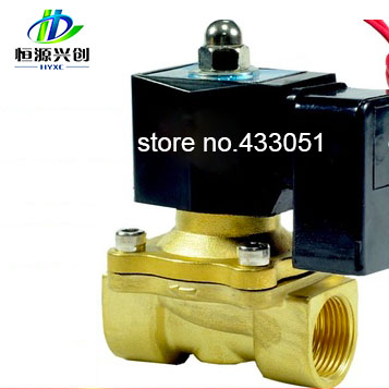 Full copper energy saving solenoid valve water valve normally closed type Long-term power supply does not heat 220 2w 250 25b plastic energy saving long term power not heat type energy water gas solenoid valve
