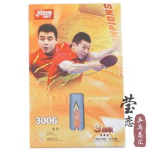 Original DHS 3002 and 3006 table tennis rackets with 3 stars DHS rackets ping pong paddles racquet sports