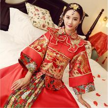 Spring and summer clothing Xiu he Chinese red wedding dress bride cheongsam Phoenix gown Chinese fashion show kimono Outfit spring and summer clothing xiu he chinese red wedding dress bride cheongsam phoenix gown chinese fashion show kimono outfit
