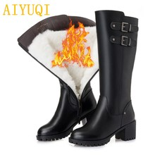 AIYUQI platform boots women winter 2019 new genuine leather motorcycle boots,high-heeled fashion thick wool women,