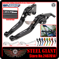 For SUZUKI GSX1300 BKING 2008-2011 Motorcycle Adjustable Folding Extendable Brake Clutch Lever Black Logo B-KING