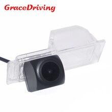 Автомобильная камера заднего вида для Chevrolet Aveo 2012 Trailblazer 2012 Cruze хэтчбек универсал 2012 для Opel Mokka 12 для Cadillas SRX CTS