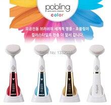 Pobling wash brush cleansing artifact pore cleaner The washing machine