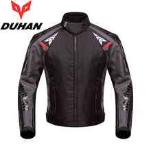 Бренд Духан D-117 летние мотоциклетные Ткань Оксфорд черный куртки Мотокросс дышащая одежда мото Mesh Blouson для мужчин и женщин