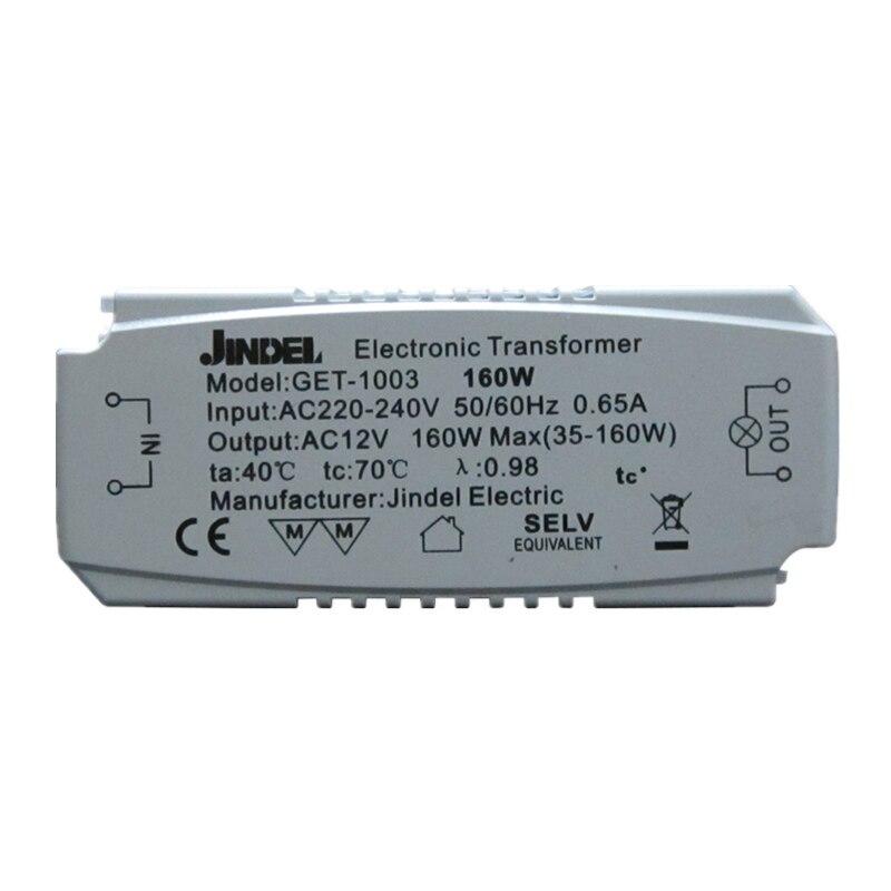 JINDELI 60W 105W 120W 160w AC220 240V To AC12V Electronic Transformer For G4 Crystal Halogen Quartz