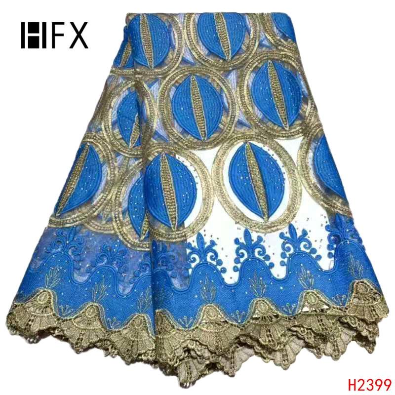 HFX africain dentelle tissus 2019 nouveau design bleu broderie tulle dentelle cordon dentelle pierres tissu 5 yards/lot F2399