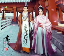 2014 New Design Gorgeous Embroidery Lover's Costume with Long Tail TV Play The Great Qin Empire Lover's Costume Hanfu