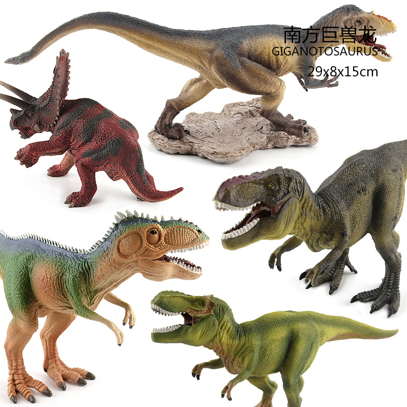 2017 dinosaurs model toys dinosuar figure collection yutyrannus 2017 dinosaurs model toys dinosuar figure collection yutyrannus giganotosaurus boys xmas gift in action toy figures from toys hobbies on aliexpress thecheapjerseys