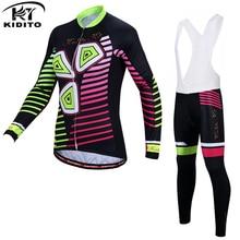 KIDITOKT зимняя одежда для велоспорта из теплого флиса полиэстер Одежда для велоспорта одежда для велоспорта Одежда для велоспорта комплект из Джерси для велоспорта
