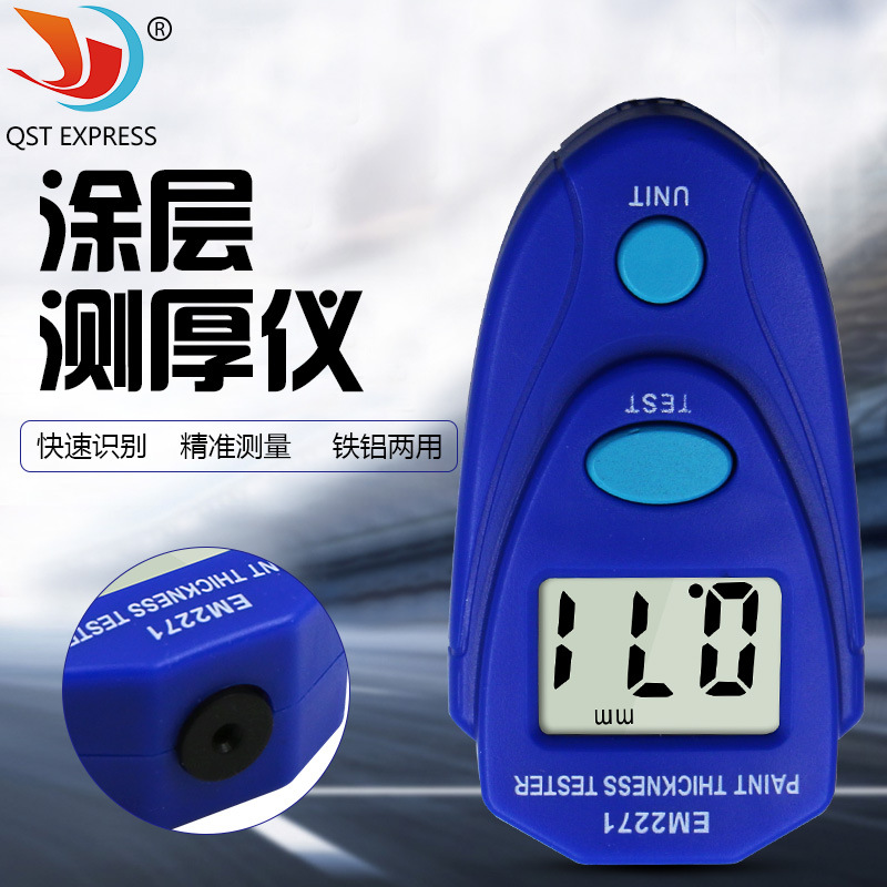 Digital display thickness gauge based magnetic plating layer paint thickness automotive paint film coating thickness thickness dDigital display thickness gauge based magnetic plating layer paint thickness automotive paint film coating thickness thickness d