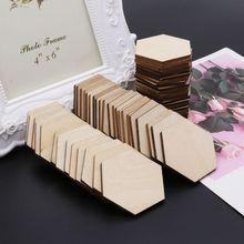 50pcs Hexagon Laser Cut Unfinished Wooden Discs Embellishments Arts Crafts DIY Birthday Wedding Display Decor 40mm