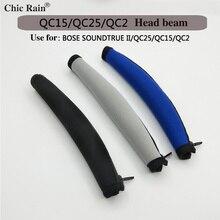 Headphone Head Beam Sponge For Bose Soundtrue II/QC25/QC15/QC2 Pads Headgear Foam Headset Replacement чехол для сотового телефона tfn samsung galaxy j2 прозрачный