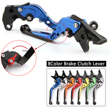 CNC Levers For Aprilia Shiver Dorsduro Moto Guzzi Touring Motorcycle Racing Adjustable Folding Extendable Brake Clutch Levers стоимость